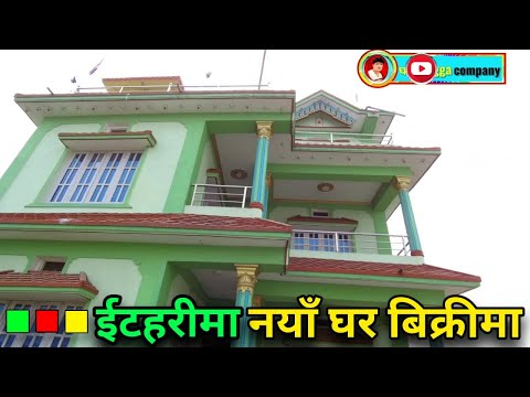 house for sale in itahari Nepal | Best location land for sale | Itahari ghar jagga bikri | 3rdeye33.