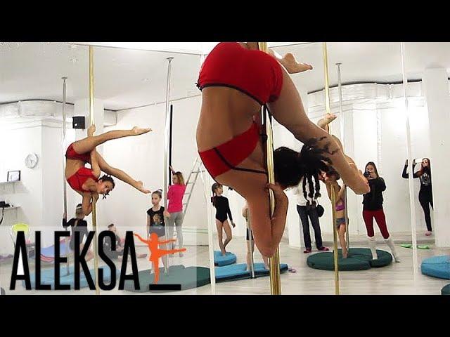 Pole Dance - Pole Kids. Танец на пилоне для детей. Мастер-класс Эмили Москаленко в ALEKSA Studio.