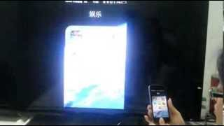 iPhone & iPad to TV Airplay mirroring Miracast DLNA dongle WIireless Display  from Shenzhen Visson