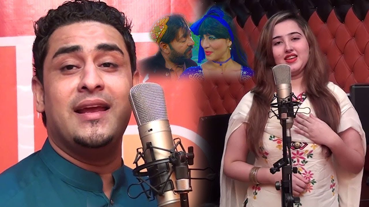 Pashto New Film Songs 2017 Shahzad Khan & Dil Raaj - Da Zargi Sara Wowra - Pashto New HD Songs 1080p