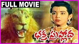 Bhaktha Prahlada - Telugu Super Hit Full Movie - SV Ranga Rao, Rojaramani, Anjalidevi