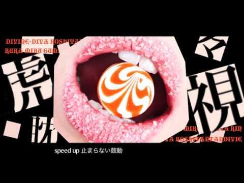 【ルカミクグミIAリン】虎視眈々【オリジナル:梅とら】