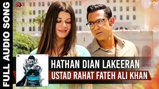 Hathan Dian Lakeeran Faraar  Rahat Fateh
