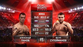 Александр Панов vs. Юсуп Сулейманов / Alexander Panov vs. Yusup Suleymanov