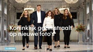 Lijkt wel op een glamourshoot: Koninklijk gezin straalt op nieuwe foto
