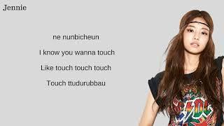BLACKPINK - BOOMBAYAH (Lyrics)