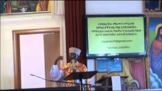 Dagmawi tinsae sermon by Kesis Buruke.mp4