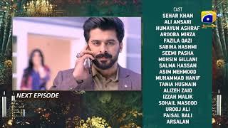 Rang Mahal - Ep 74 Teaser - 21st September 2021 - HAR PAL GEO