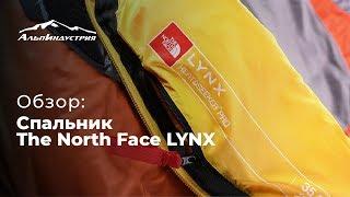 Спальник The North Face LYNX | Обзор