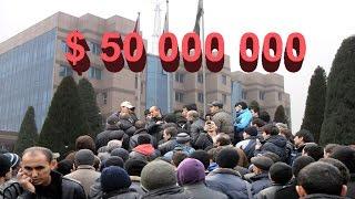 Нацбанк Таджикистана получит 50 миллионов долларов на запрете рубля при переводах мигрантов