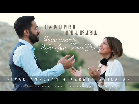Sevak Amroyan & Carmen Adjemian - Gharabaghi zmrukht havqer