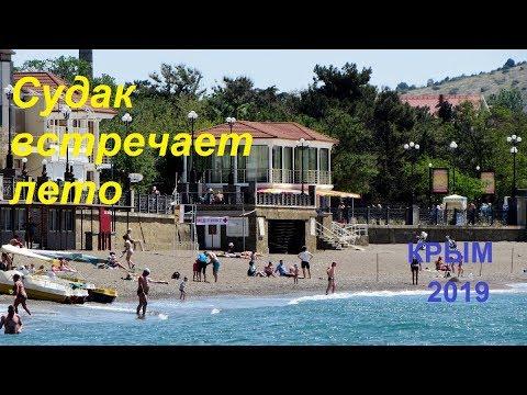 Крым, Судак 2019,  Пляж, Набережная 16 мая. Пляжи наполняются, яхта белеет, зацвели пальмы
