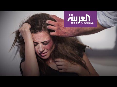 العرب اليوم - شاهد: مشروع قانون مثير للجدل في تركيا عن زواج الفتاة من مغتصبها