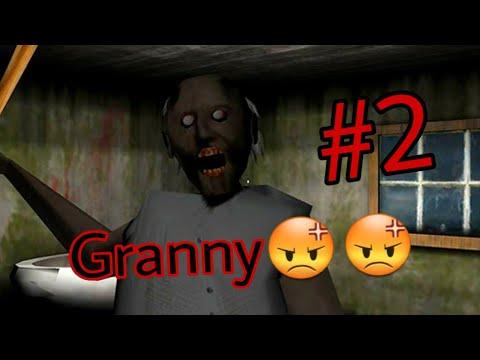 Granny fuck you