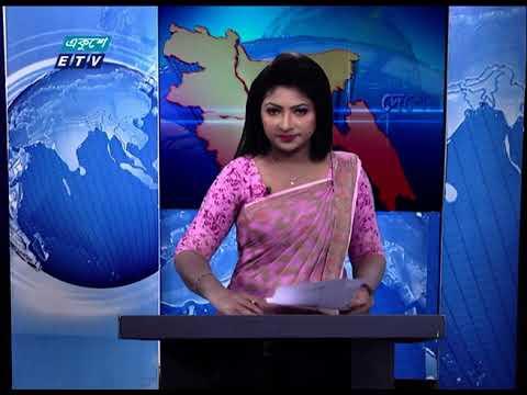 11 Am News || বেলা ১১ টার সংবাদ || 21 September 2020 || ETV News