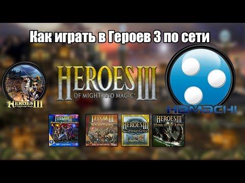 Герои меча и магии 6 аккаунт