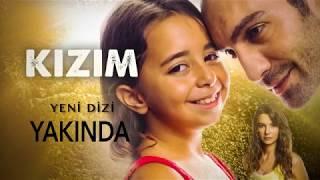 kizim english subtitles episode 1 - मुफ्त ऑनलाइन