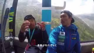 須貝龍選手が成田秀将選手にインタビュー