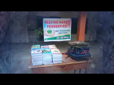 Helping Hands Foundation Education Charity Program 2019-2020