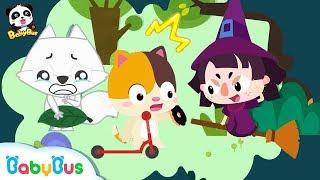 ★NEW★小女巫的顏色魔法,快來幫幫小狐狸 | 顏色兒歌 | 童謠 | 動畫 | 卡通 | 寶寶巴士 | 奇奇 | 妙妙