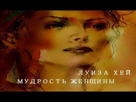 Проскурякова юлия слова песни ты мое счастье