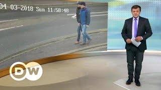 Петров и Боширов: о каких нестыковках в интервью пишут немецкие СМИ - DW Новости (14.09.2018)