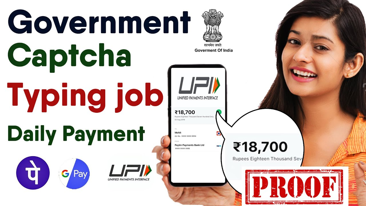 Captcha Entry Jobs Daily Payment Captcha Typing Task For Trainees Work From House Jobs thumbnail