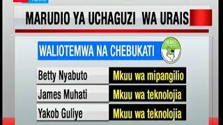 Kikosi cha kurudia uchaguzi- IEBC
