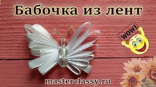 DIY. RIBBON butterfly tutorial. Красивое украшение для девочки. Бабочки из лент. Видео урок