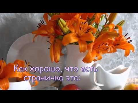 Видео олег винник счастье