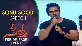 Sonu Sood Speech @ Sita Movie Pre Release Event | Teja | Sai Srinivas Bellamkonda, Kajal Aggarwal