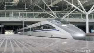 preview picture of video 'With the CRH3 from Guangzhou to Shenzhen in only a half hour!'