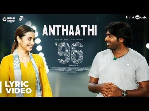 96 Songs Anthaathi Song Lyrical Video Vijay Sethupathi Trisha Govind Vasantha Cprem Kumar