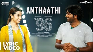 96 Songs | Anthaathi Song Lyrical Video | Vijay Sethupathi, Trisha | Govind Vasantha | C.Prem Kumar