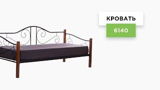 Кровать односпальная 6140 темный дуб