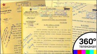 Минобороны опубликовало уникальные документы времен ВОВ - СМИ2