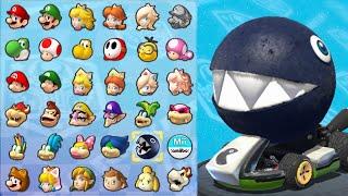 Chain Chomp In Mario Kart 8 (Lightning Cup)