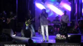 Live in Concert Shahin Shahr Music Video Mohsen Yeganeh