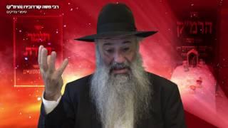 N°273 TOMER DEVORA - THORA DALET Nous sommes la chaire proche de Hachem et son héritage son fils sa