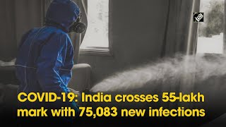 COVID-19: India crosses 55-lakh mark with 75,083 new infections  IMAGES, GIF, ANIMATED GIF, WALLPAPER, STICKER FOR WHATSAPP & FACEBOOK