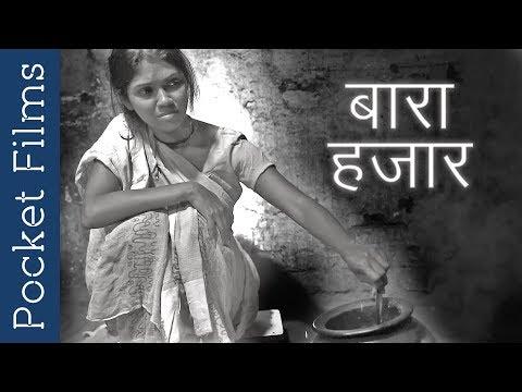 Short Film(2015)