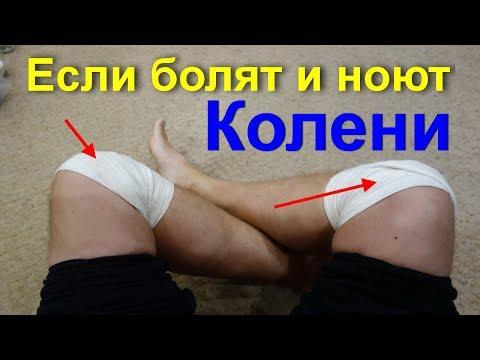 Лечение артроза первой степени тазобедренного сустава