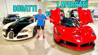 $5 MILLION BUGATTI AND LAFERRARI CAR TOUR!!