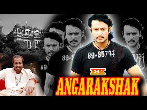 Ek Angrakshak  - South Indian Super Dubbed Action Film - Latest HD Movie 2019