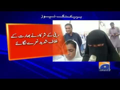 Gawdar main talbaat ki kashmir se Izhar-e-Yakjehti Rally