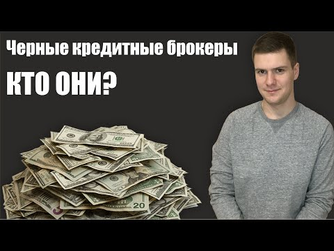 Где зарабатывать электронные деньги