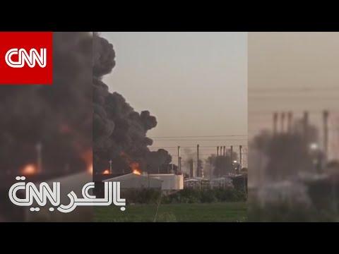 طهران : السيطرة على الحريق في مصفاة نفط