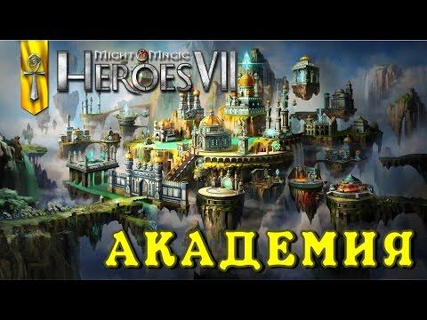 Похожие игры на герои меча и магии на андроид на русском