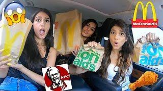 السيارة اللي قدامي تحدد اكلنا انا و اخواتي.