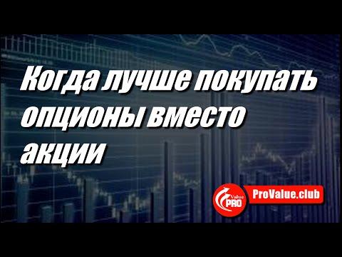Бинарные опционы с центовыми ставками